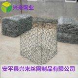 加筋石笼网 六角石笼网 护坡石笼网