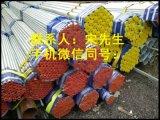 厂家大量供应API5L美标无缝钢管