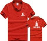 廣州促銷服 夏季文化衫服裝批發廣告衫定制