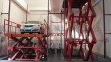 广东顺德固定液压升降平台/剪叉式升降货梯