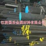江阴GCr15是什么材料、GCr15拉光圆尺寸