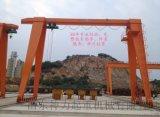 厂家直销1-20吨电动葫芦门式起重机