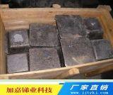 厂家直销 加嘉牌 高品质铅锑合金