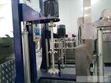 供应化工生产反应均质机 膏体高剪切混合机