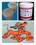 供应水性硅胶丨水性硅胶报价