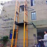 廠家直銷價格實惠濟南萊福特導軌鏈條式四柱升降機
