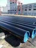 石油管线管 API5L X42