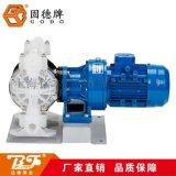 泵吸小红肠用DBY3-80固德牌电动隔膜泵dby3-80吸果酱专用