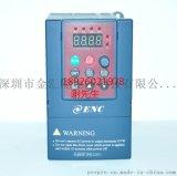 EDS800 2S0004N 深圳易能变频器0.4KW 220V 0.5PH