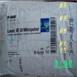 涂料用助剂分散剂【BASF】巴斯夫蜡粉AF-30  品质保证