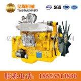 1110SFB防爆柴油机 1110SFB防爆柴油机使用范围 1110SFB防爆柴油机价格