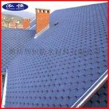 厂家直销马赛克型彩色沥青瓦 油毡瓦 玻纤毡瓦 屋顶别墅用瓦 防水防潮