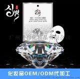 广州面膜ODM厂贴牌代加工燕窝紧致锁水嫩肤面膜OEM 效果质量保证