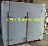 长期供应CT热风循环烘箱-C-I型 海鲜烘箱