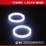 95MM LED天使眼