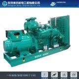 480伏 超能柴油发电机组(康明斯动力系列)