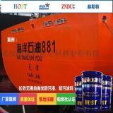 TH 101(T100-6) 低表面处理防锈底漆