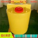 洗洁精搅拌桶塑料加药箱 厂家直销供应马鞍山