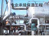 江门哪里有做罐体_反应釜_锅炉保温工程的