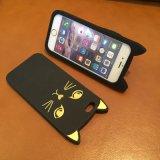 硅胶手机保护套 厂家生产