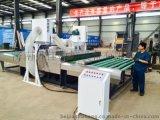 玻璃清洗干燥机生产厂家
