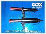 英国COX气动双组份混合打胶枪/气动ab挤胶枪/进口10比1胶枪