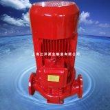 江洋泵业XBD-L立式单级消防泵 消防给水喷淋泵