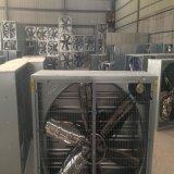 邯郸诚汇 大量生产大棚配件 风机  降温系统 风机湿帘 轴流风机