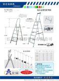 金锚正品LFD160AL/185AL/110AL/135AL铝合金重型家用梯