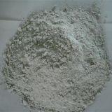 供應飼料用麥飯石粉 化妝品面膜用麥飯石粉