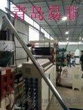 青岛易非品质保证PE板材生产设备|PE板挤出设备