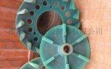 鴻嘉聚氨酯葉輪蓋板