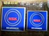 nsk6201������ �������-Ʒ�Ƴ���һվʽֱ��