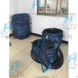 高压清洗机配件/高压胶管/高压软管/高压防爆胶管