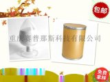供應 L-異亮氨酸 73-32-5 廠家價格直銷