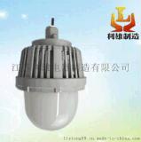 GCD616防爆固态照明灯/GCD616LED防爆平台灯/50WLED防爆灯