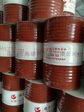 长城32#抗磨液压油 海瑞抗磨液压油长城代理