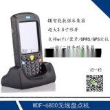 WDF6800 条码数据采集器PDA Windows CE智能数据采集器/盘点机