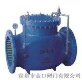 多喷孔减压阀 给水用多喷孔减压阀 铸钢多喷孔减压阀