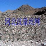 供应重庆河流防护石笼网 现货格宾网 特殊规格可订做