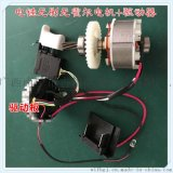 直流锂电无刷电锤驱动板 无刷无霍尔电机 电动工具配件