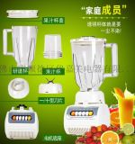 榨汁机,电动干磨婴儿辅食果汁机,家用多功能料理机