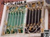 私人定制歐式防盜窗、高端小區保籠