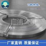 广浦金属N6镍带,电池0.1x8纯镍带,SPCC铁镀镍带 不锈钢镀镍钢