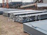 平面钢闸门 钢制平面闸门 工作闸门 水利闸门 钢闸门厂家