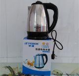 半球1.8升不鏽鋼電熱水壺批發 跑江湖特價產品