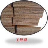松木胶合板松木毛底板生产厂家
