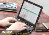 Voyo VBook V1手写版 3G版 64GB二合一笔记本Win10.1英寸平板电脑