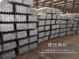 江蘇國強鍍鋅角鋼鍍鋅槽鋼鍍鋅方管螺旋管