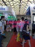 2018中国上海14届绿博会暨美缝剂展览会